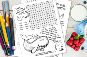 FREE Bible Activity Pages for Kids!